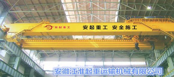 主要检查桥式起重机的控制系统有无故障,金属结构件有无安全隐患,安全